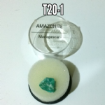 Amazonite natural mineral/gemstone specimen in display box #2